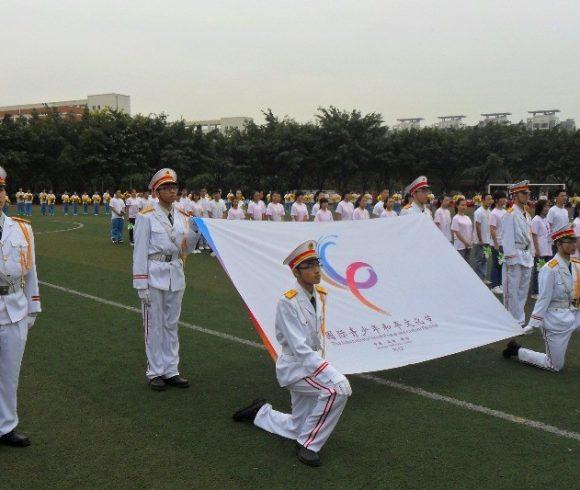 ЮНЕСКО, Китай