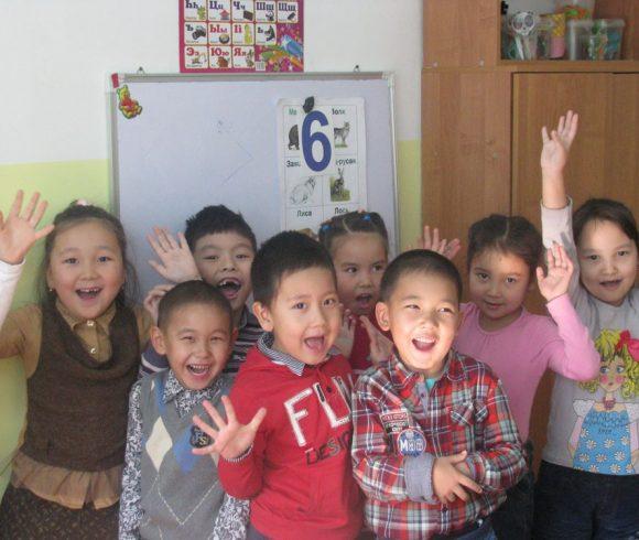 Детский центр «Көкіл»
