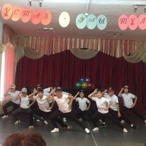 День учителя в Көкіл!
