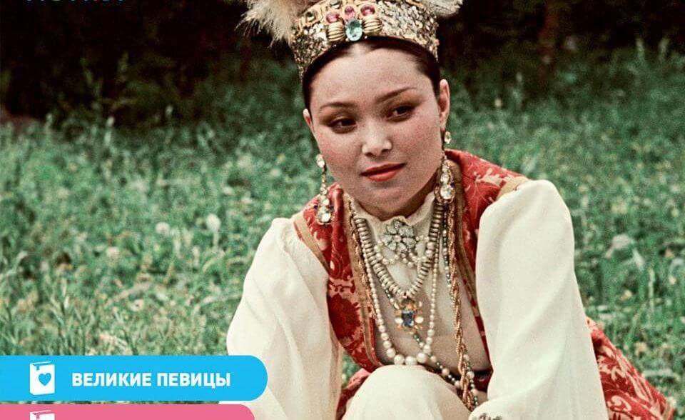Роза Тәжібайқызы Бағланова
