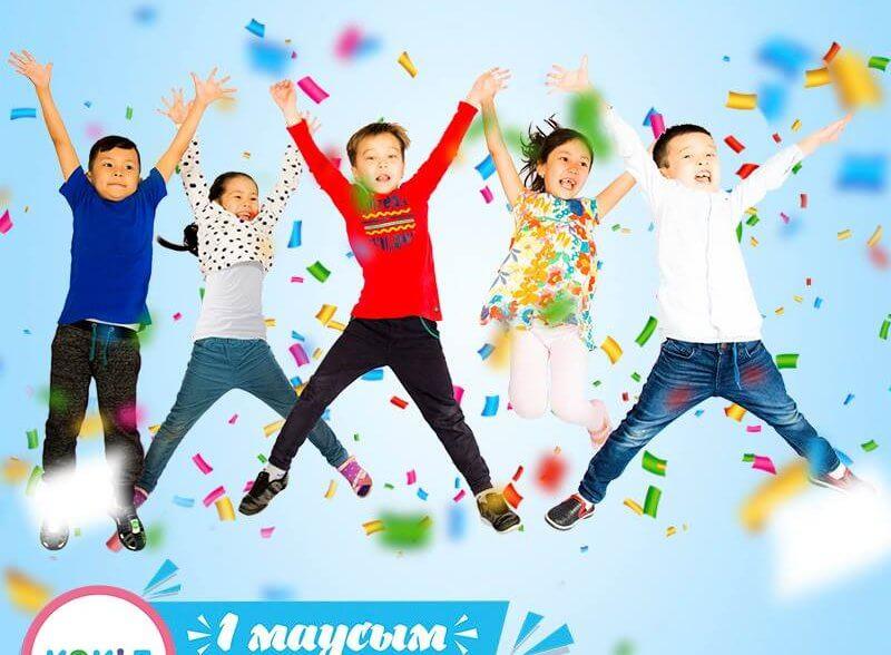 Международный день защиты детей!