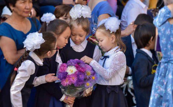 День знаний в школе «Көкіл»!