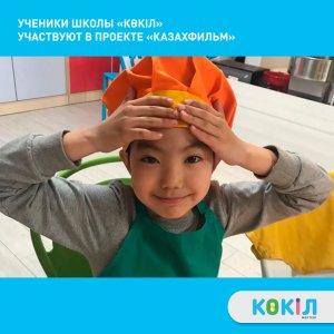 «Казахфильм» подписывает контракт