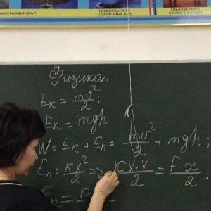 Посмотреть видео ««Көкіл» мектебі — Физика пәні»