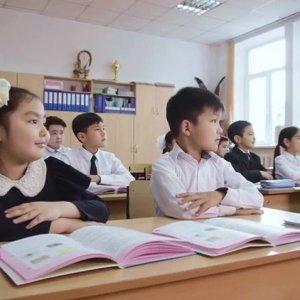 Посмотреть видео ««Көкіл» мектеп-колледжі»