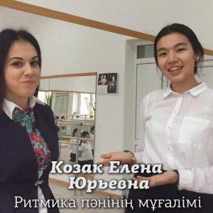 Посмотреть видео ««Көкіл» мектебі — Хореография сабағы»
