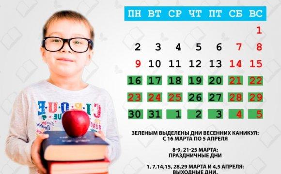 Уважаемые родители! Первая частная казахская школа «Көкіл» н…