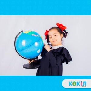 В первой частной казахской школе «Көкіл» вашего ребёнка ждёт…