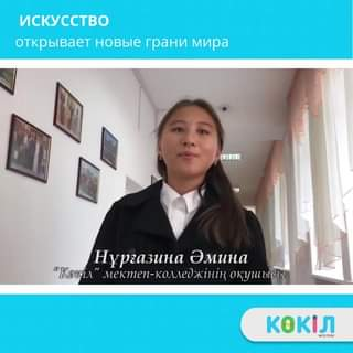 Художественная школа Выдающийся русский поэт Александр Пушки…